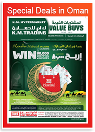 On Going Promotion - KM Trading