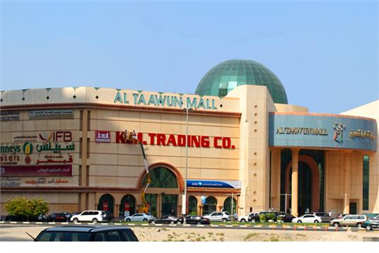 K M  Trading Opened in Sharjah  | KM Trading