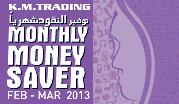 Monthly Money Saver Feb - Mar 2013