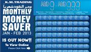 Monthly Money Saver Jan - Feb 2013
