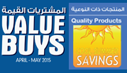 Oman Value Buys April - May 2015