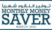 Monthly Money Saver  - March 2016