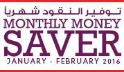 Monthly Money Saver January - February 2016
