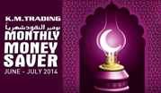 Monthly Money Saver June - July 2014
