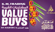 Oman Value Buys July - August 2014